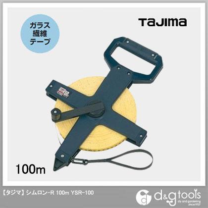 TJMデザイン(タジマ) タジマシムロン-R幅13mm/長さ100m/張力20N  YSR-100