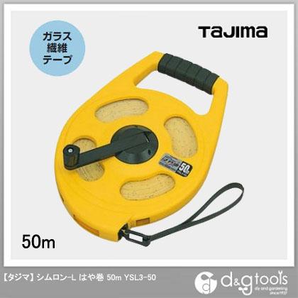 セールSALE%OFF ランキングTOP5 TJMデザイン タジマ シムロン-Lはや巻 YSL3-50