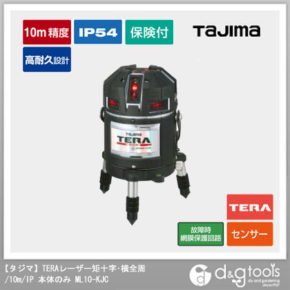 TJMデザイン(タジマ) TERAーザー矩十字・横全周/10m/IP本体のみ0 ML10-KJC