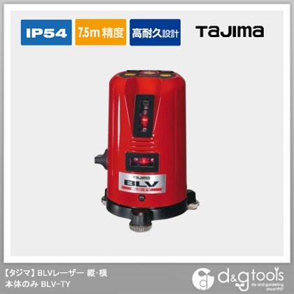 TJMデザイン(タジマ) BLVレーザー墨出し器縦・横本体のみ BLV-TY