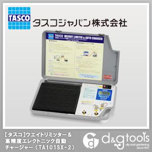 タスコ ウエイトリミッター&高精度エレクトロニック自動チャージャー  TA101SX-2