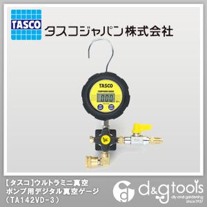 タスコ ウルトラミニ真空ポンプ用デジタル真空ゲージ TA142VD-3