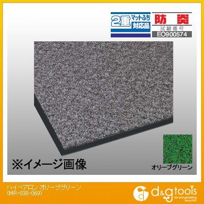 テラモト ハイペアロン 防塵用マット オリーブグリーン 150cm×1mに付 (MR-038-069-1)