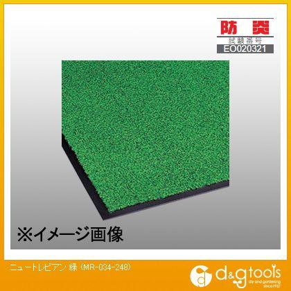 テラモト ニュートレビアン 防塵用マット 緑 900×1800mm MR-034-248