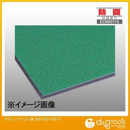 テラモト テラシックマット 緑 90cm×10m (MR-039-155-1)