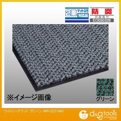 テラモト ライトリードマット 防塵用マット グリーン 900×1500mm MR-023-046-1