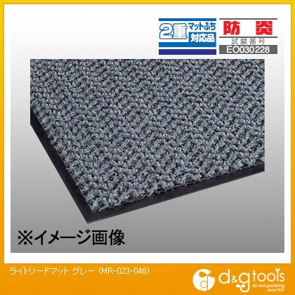 テラモト ライトリードマット 防塵用マット グレー 900×1500mm MR-023-046-5