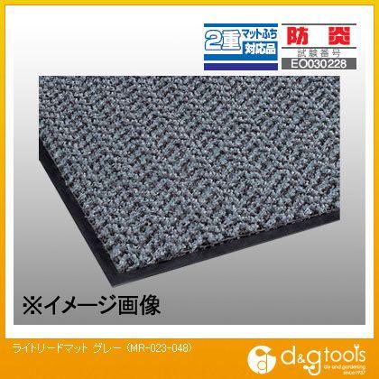 テラモト ライトリードマット 防塵用マット グレー 900×1800mm MR-023-048-5