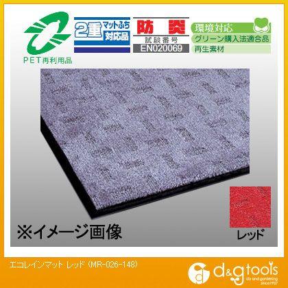 テラモト エコレインマット レッド 900×1800mm MR-026-148