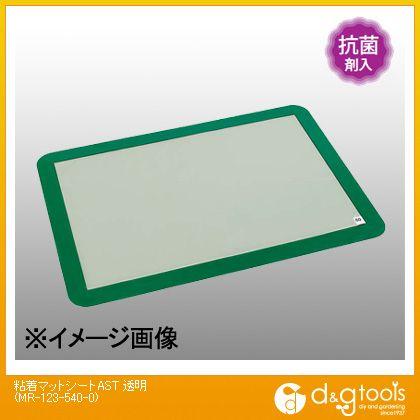 テラモト 粘着マットシートAST 透明 600×900mm MR-123-540-0