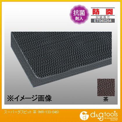 <title>テラモト スーパーダスピット 茶 100 x 900 祝日 mm MR1330464</title>
