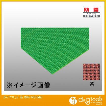 テラモト ダイヤマット 200 x 1000 x 200 mm 茶 MR1430624 1