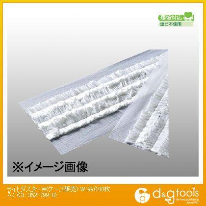テラモト ライトダスターW99 100枚入 全品送料無料 新発売 510 x 385 CL-352-799-0 100枚 mm 325