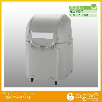 テラモト ワイドペールST 350 キャスター付  DS-259-035-0