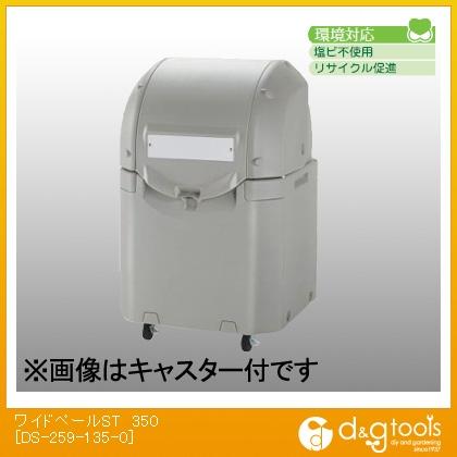テラモト ワイドペールST 350 キャスターなし (DS-259-135-0)
