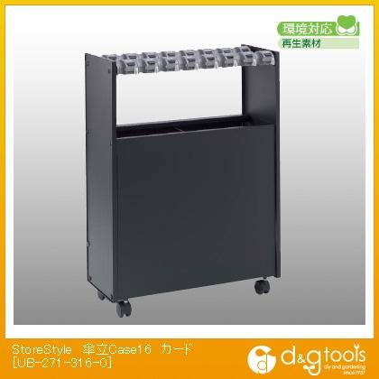 テラモト StoreStyle 傘立Case16 カード  UB-271-316-0