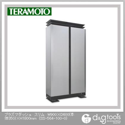 テラモト プラズマダッシュ スリム W900×D600(本体350)×H1800mm SS-564-100-0