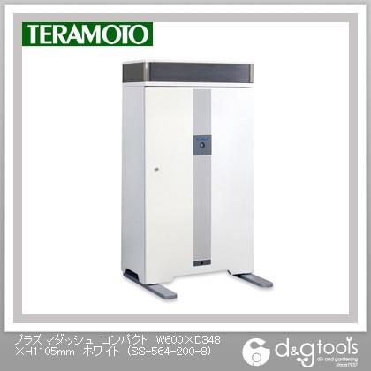 テラモト プラズマダッシュ コンパクト ホワイト W600×D348×H1105mm SS-564-200-8