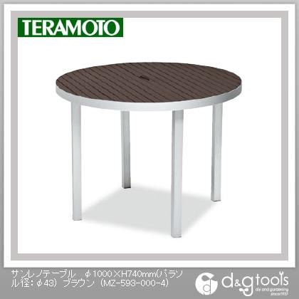 テラモト サンレノテーブル φ1000×H740mm(パラソル径:φ43) ブラウン MZ-593-000-4 1