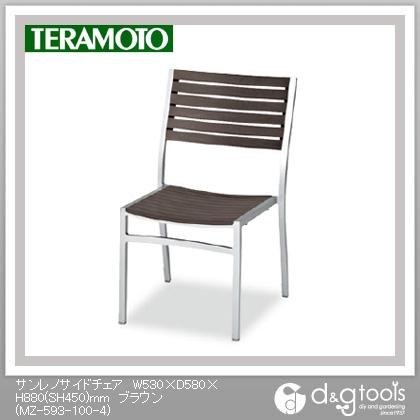 テラモト サンレノサイドチェア ブラウン W530×D580×H880(SH450)mm MZ-593-100-4