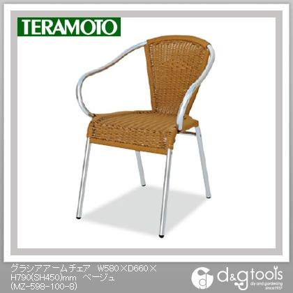 テラモト グラシアアームチェア W580×D660×H790(SH450)mm ベージュ MZ-598-100-8 1
