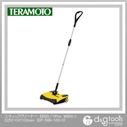 テラモト スティッククリーナーEB30/1Pro W300×D250×H1100mm EP-589-100-0