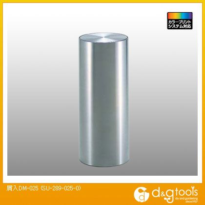 テラモト ゴミ箱 屑入DM-025  SU-289-025-0