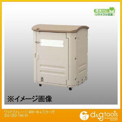 テラモト ワイドストレージ 400・キャスター付  DS-253-140-0