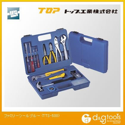 トップ工業 ファミリーツール ブルー TTS-500