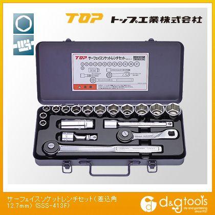 トップ工業 サーフェイスソケットレンチセット 差込角12.7mm SSS-413F