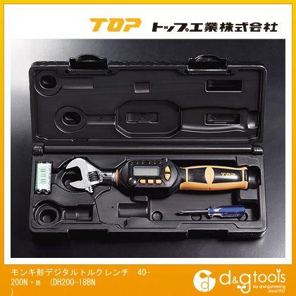 トップ工業 モンキ形デジタルトルクレンチ 40-200N・m DH200-18BN