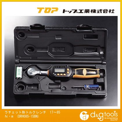 トップ工業 ラチェット形トルクレンチ 17?85N・m DRH085-15BN