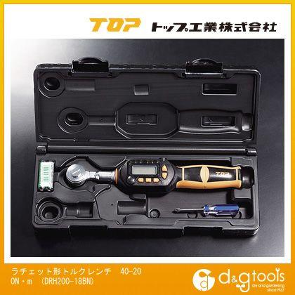 トップ工業 ラチェット形トルクレンチ 40-200N・m DRH200-18BN