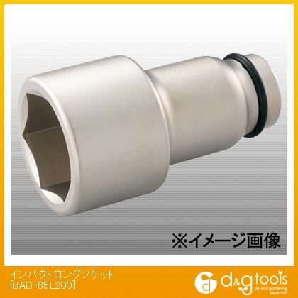 TONE/トネ TONEインパクト用超ロングソケット(12角)85mm 8AD-85L200