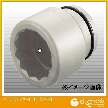 TONE/トネ TONEインパクト用ソケット(12角)58mm 12AD-58