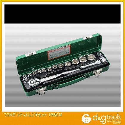 TONE(トネ) TONEソケットレンチセット 1560M