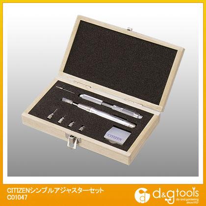 トップウェル 時計バンド用工具 シンプルアジャスターセット CTB-056   C01047