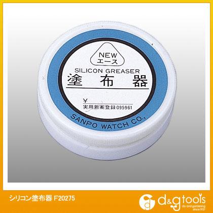 国産品 トップウェル 超人気 シリコン塗布器 F20275