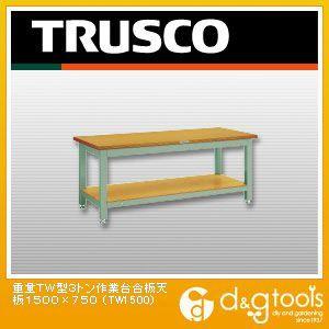 トラスコ 重量TW型3トン作業台合板天板 TW1500 トラスコ 1500×750 TW1500, 電動工具の英知:95b05640 --- ww.thecollagist.com