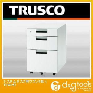 トラスコ システムデスク用ワゴン3段  TSW3W