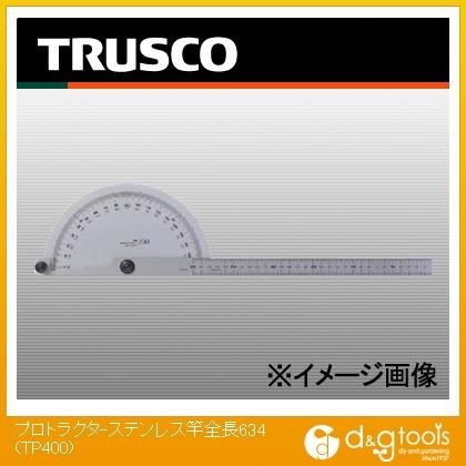 トラスコ プロトラクターステンレス竿 全長634 TP400(TP-400