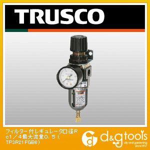 TRUSCO フィルターレギュレーター口径Rc1/4最大流量0.5   TP-3R21FGB-8