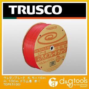 トラスコ ウレタンブレード  ドラム巻 赤  6.5×10mm 100m (TOP6.5100) TRUSCO エアーホース 常圧用エアホース