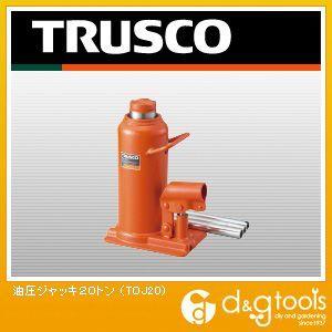 トラスコ(TRUSCO) 油圧ジャッキ20トン 225 x 140 x 325 mm TOJ-20