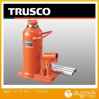 TRUSCO 油圧ジャッキ15トン TOJ-15