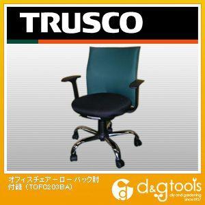トラスコ(TRUSCO) ローバックオフィスチェアー肘付緑 GN 627 x 621 x 315 mm TOFC203BA