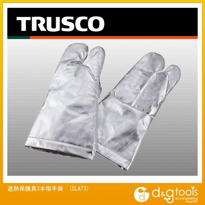 TRUSCO 遮熱保護具3本指手袋フリーサイズ  SLA-T3