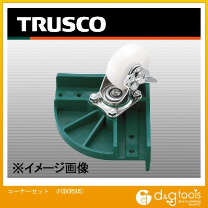 TRUSCO 伸縮式コンテナ台車用コーナーセットSUS金具 FCD-CRSUS