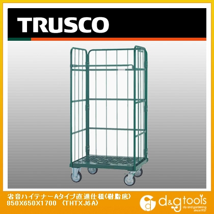トラスコ(TRUSCO) ハイテナー省音型850X650X1700直進仕様樹脂底板 850 x 650 x 1700 mm THTXJ6A