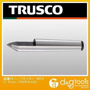 トラスコ 超硬付ハーフセンター MT4 3.5mm THSP41435